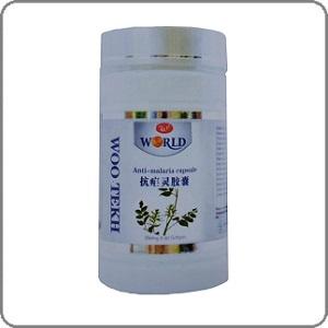 anti malaria capsule
