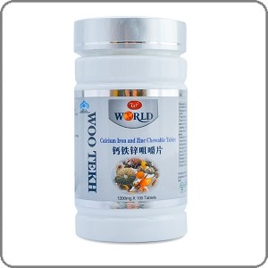 Calcium Iron and Zinc Chewable Tablet